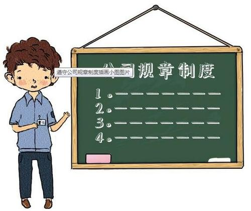 山西宏达钢铁集团有限公司党委党员责任区制度